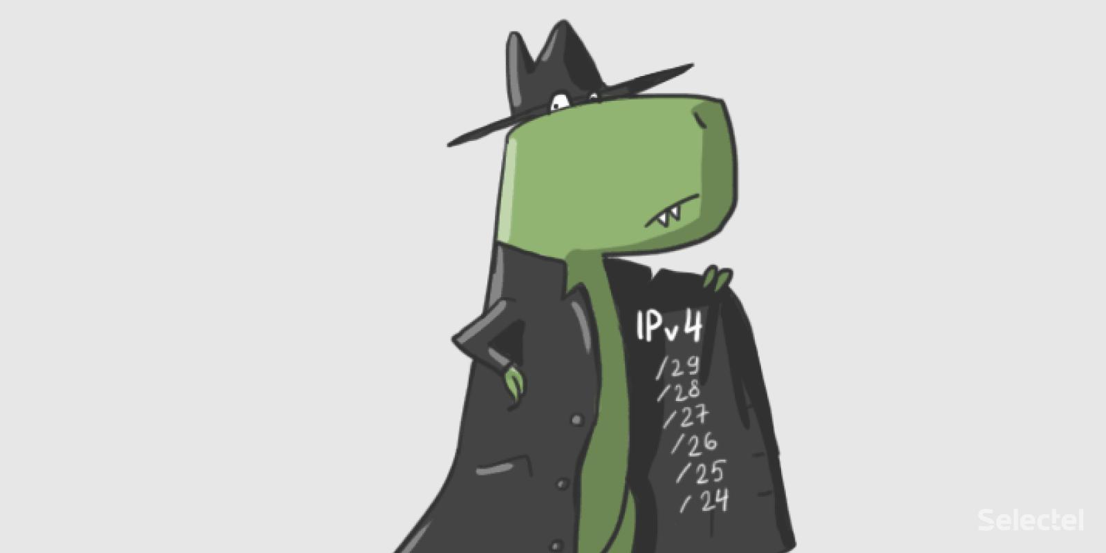 Дополнительные блоки IPv4-адресов