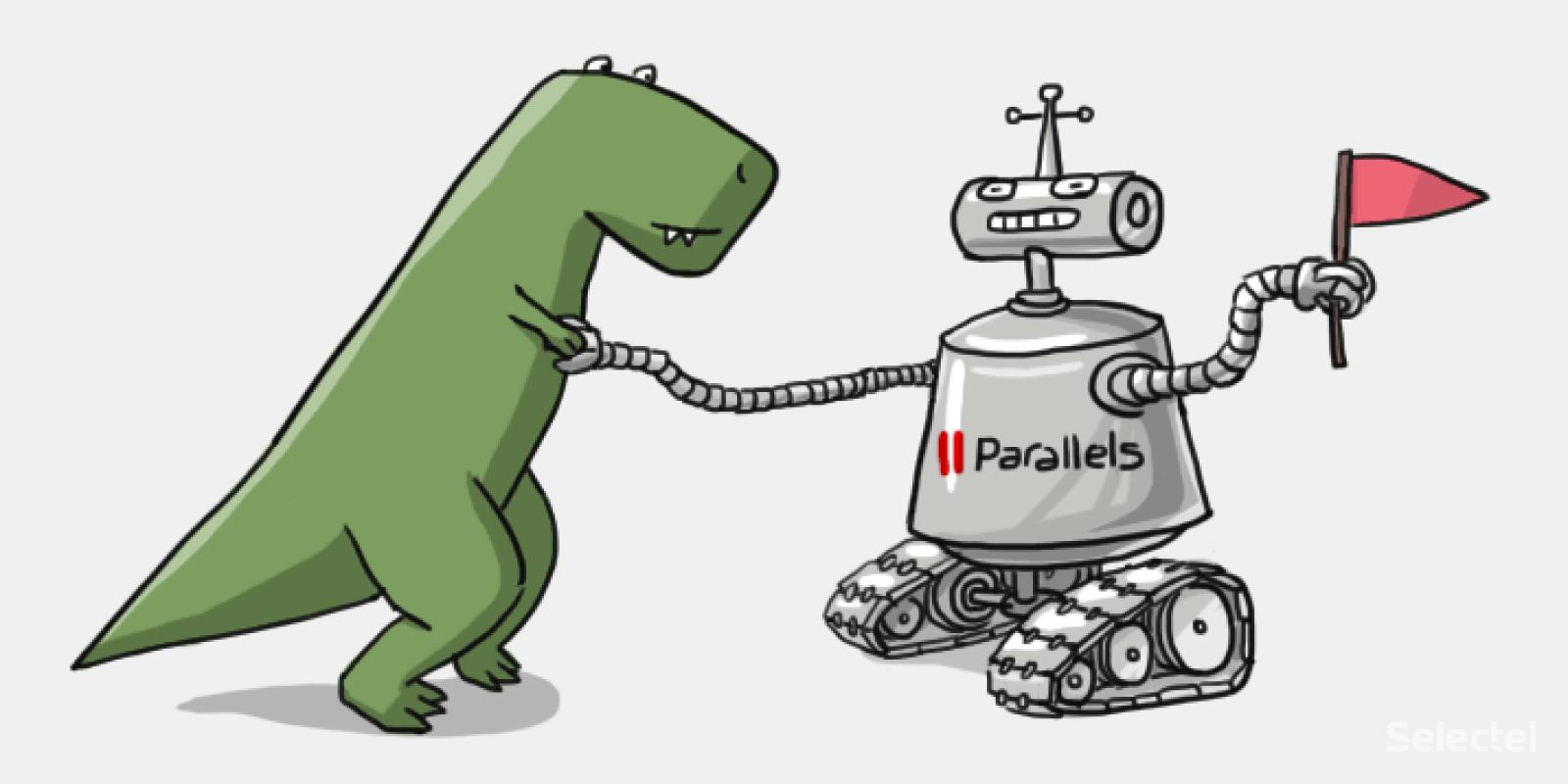 Селектел и Parallels — партнеры