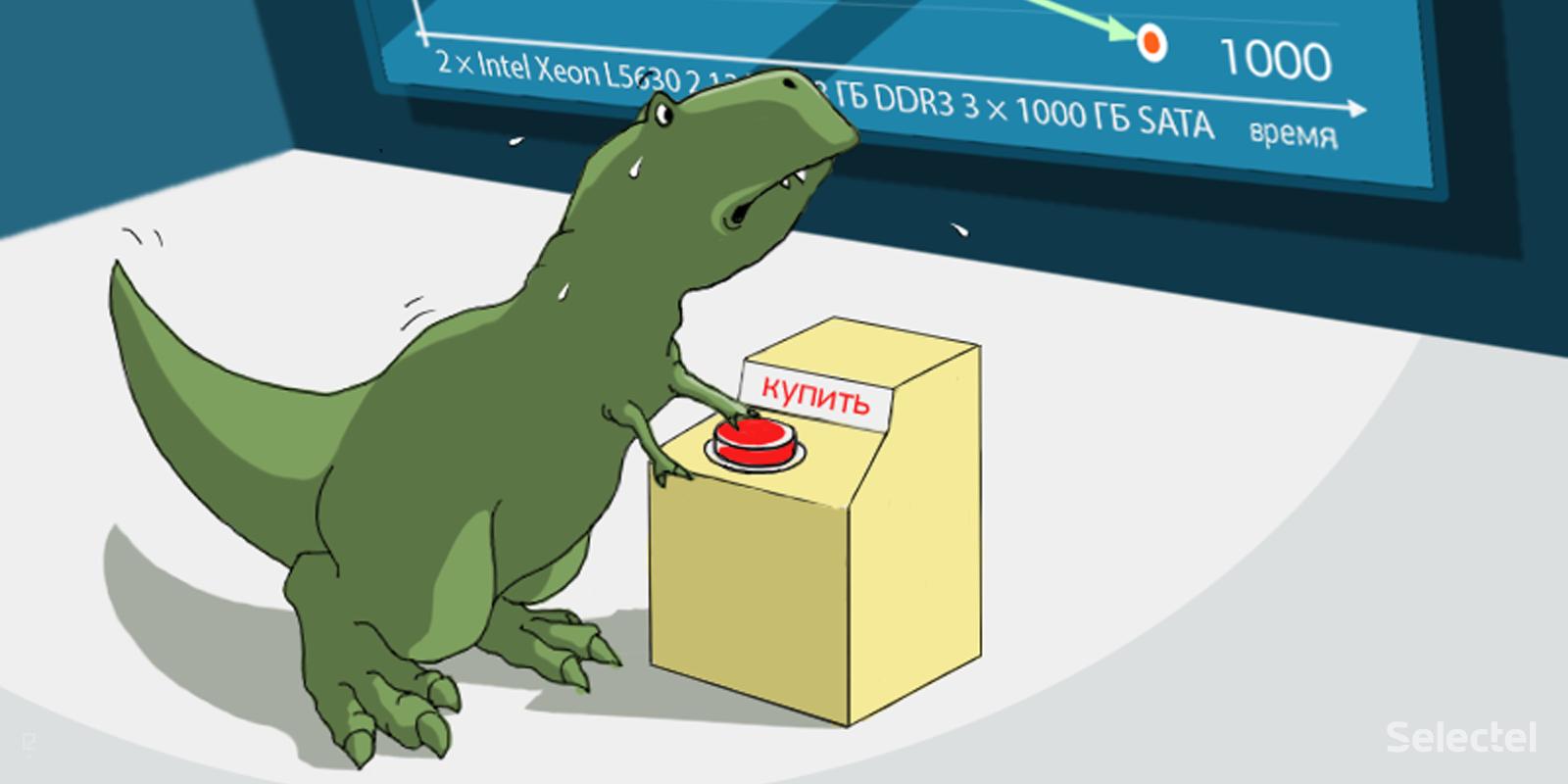Распродажа выделенных серверов
