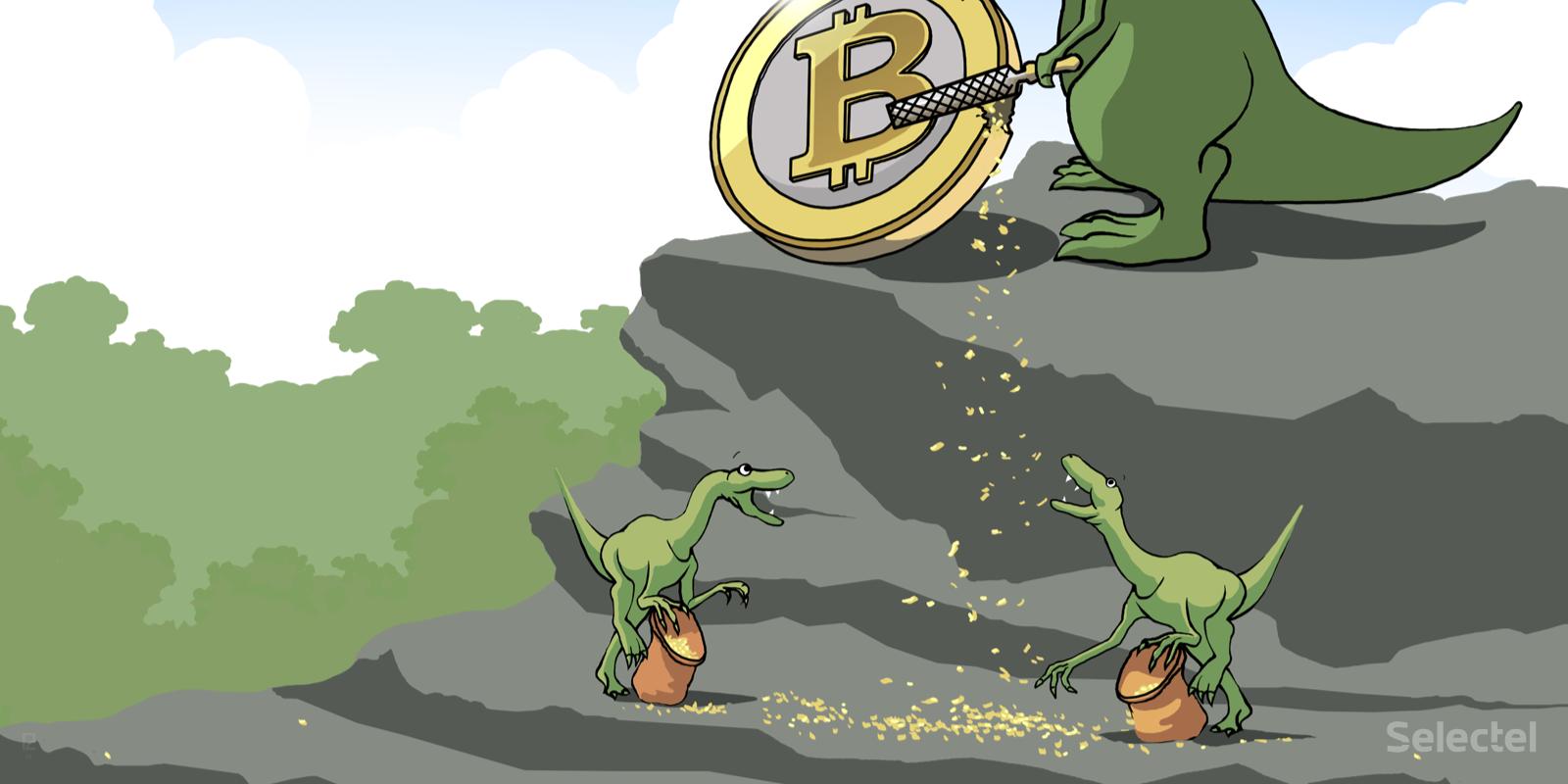 Bitcoin: нельзя так просто взять и намайнить