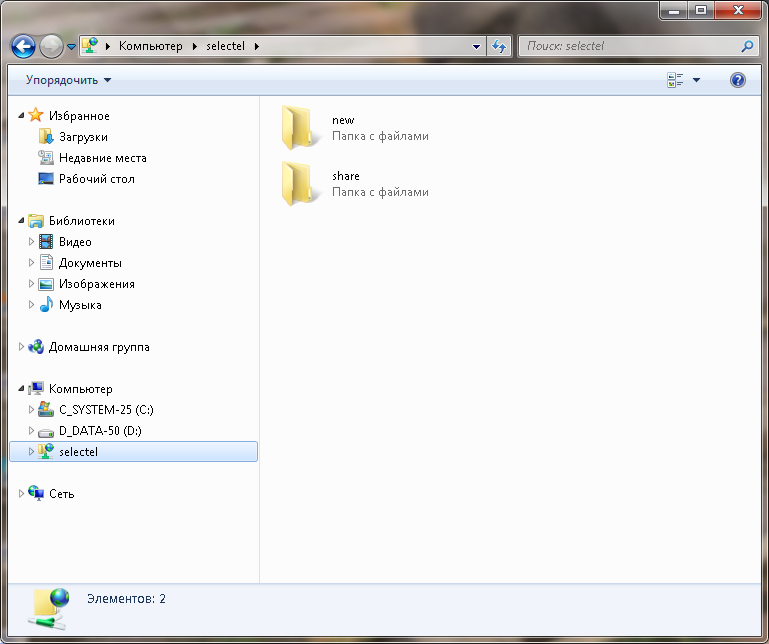 windows explorer8