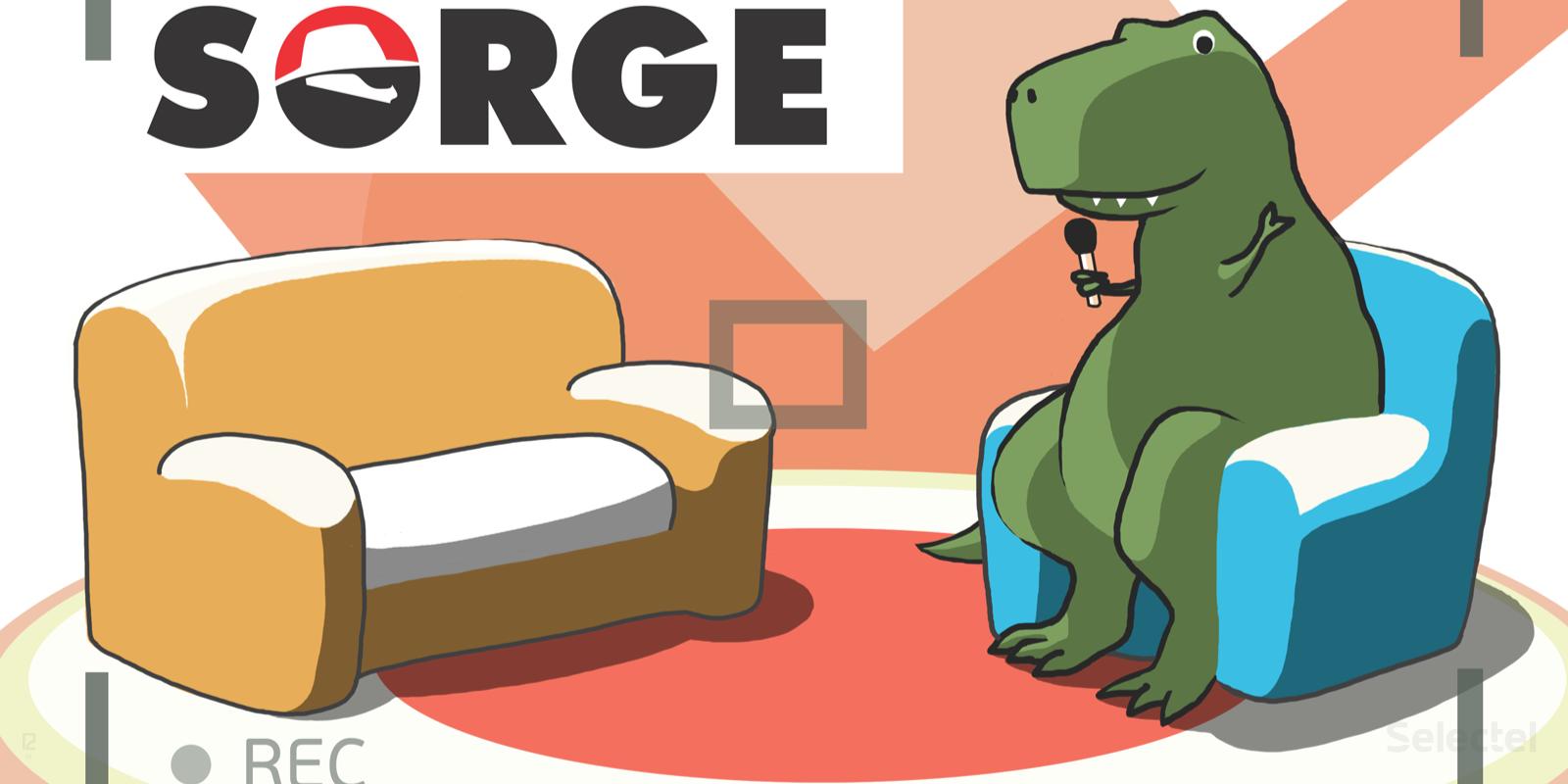 Sorge — участник программы «Легкий старт»