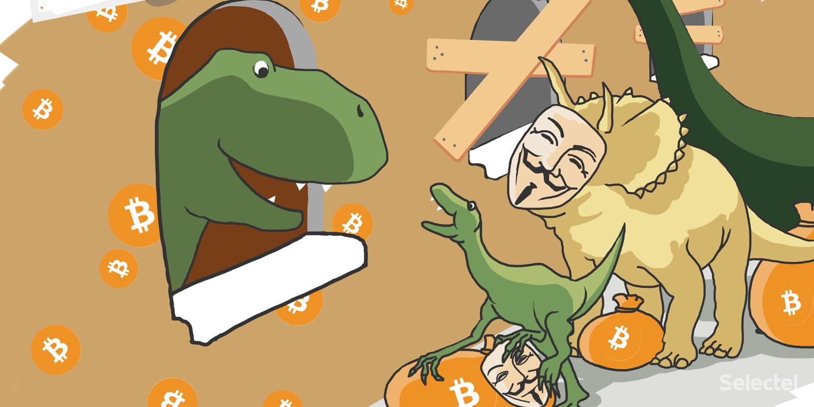 Новый способ оплаты: Bitcoin и Litecoin