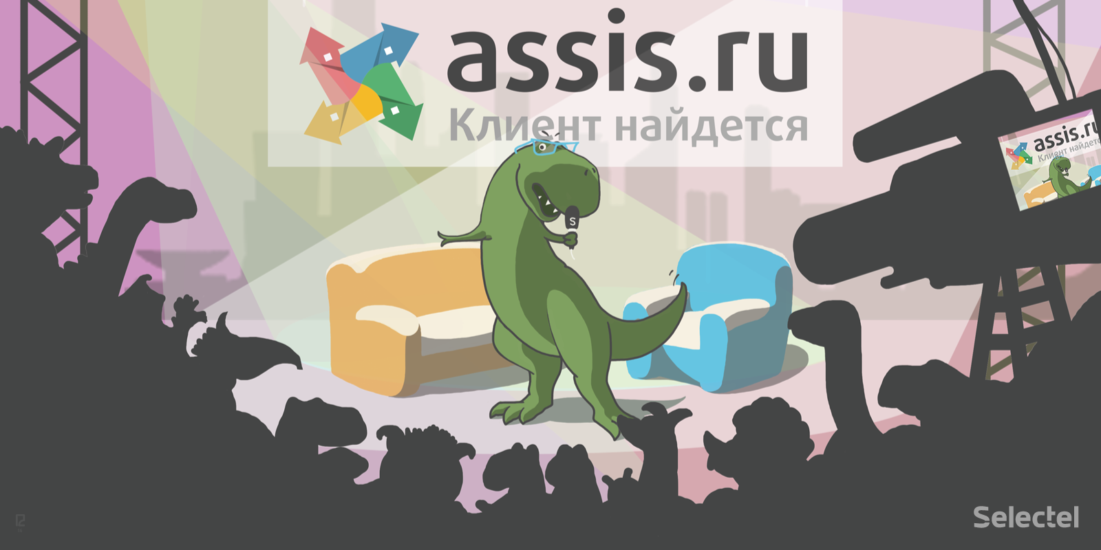 Assis — участник программы «Лёгкий старт»