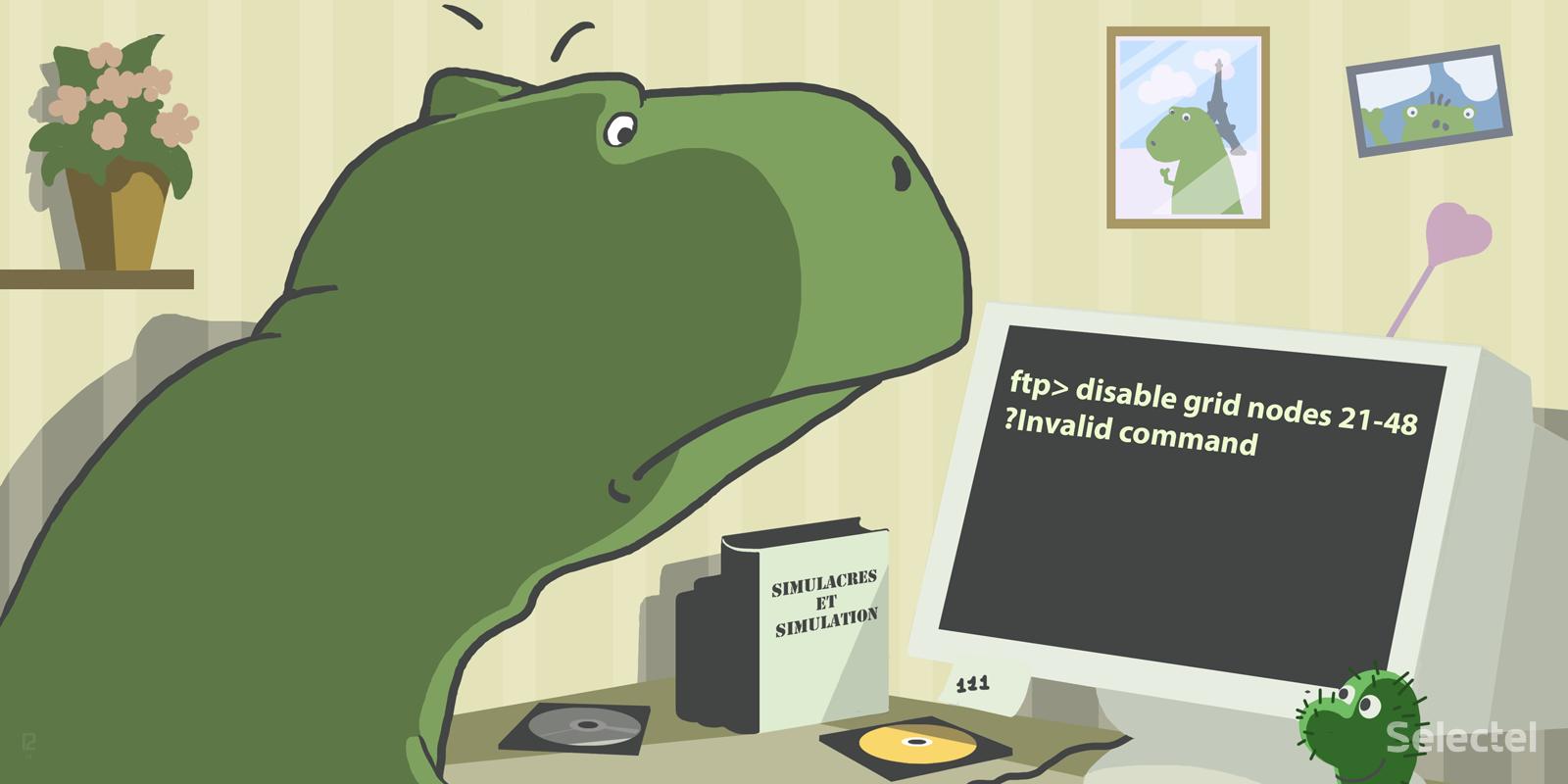 Облачное хранилище и консольные FTP-клиенты