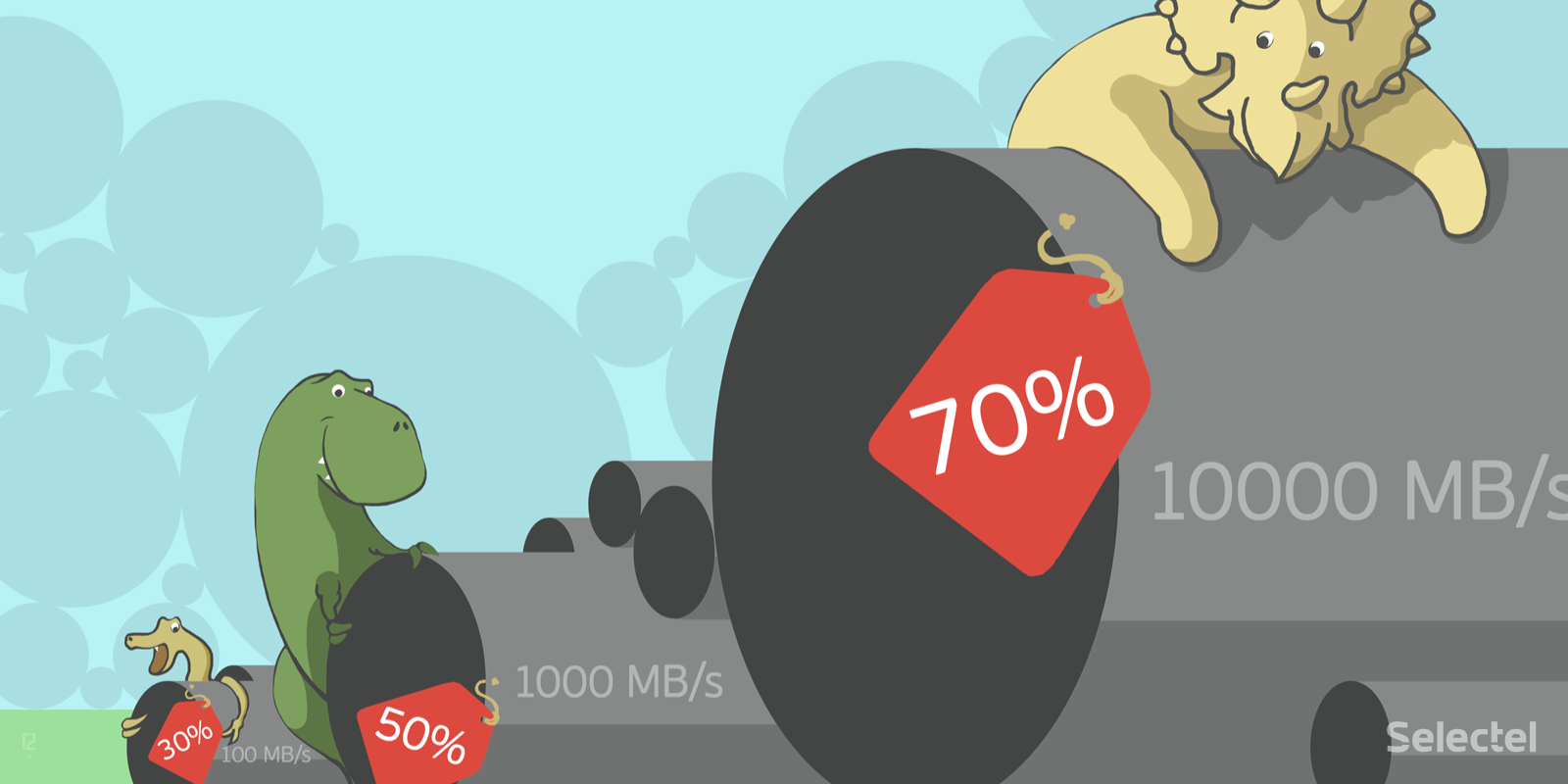 Канал 10 Гбит/с на 70% дешевле