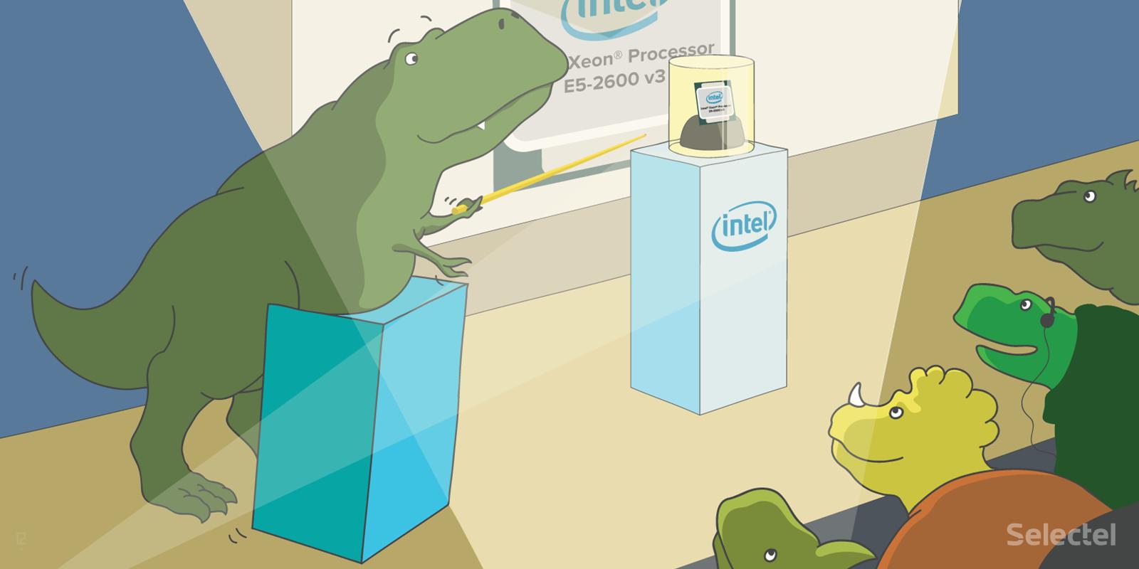 Выделенные серверы на базе процессоров Intel Xeon E5v3