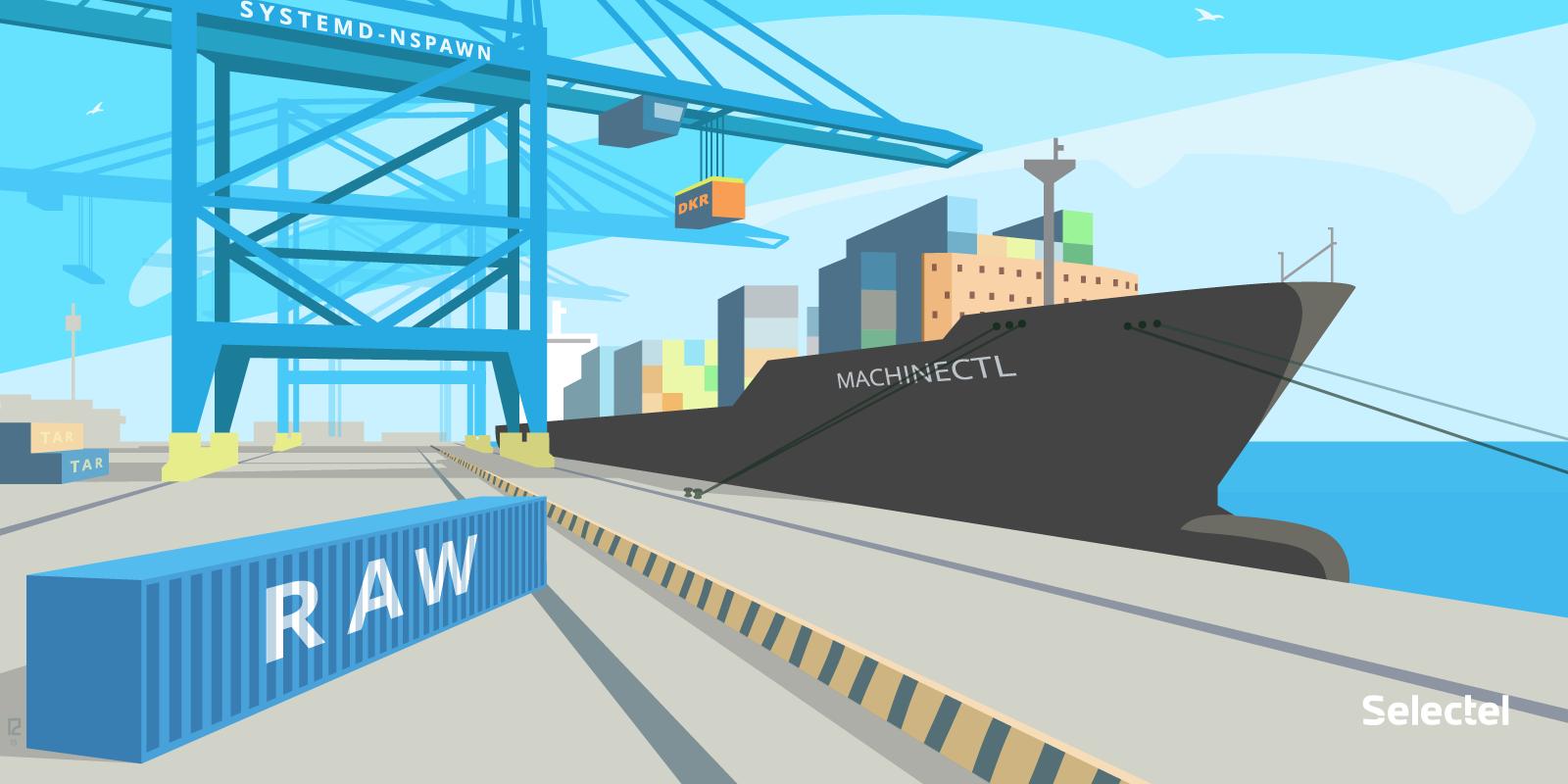 Systemd и контейнеры: знакомство с systemd-nspawn