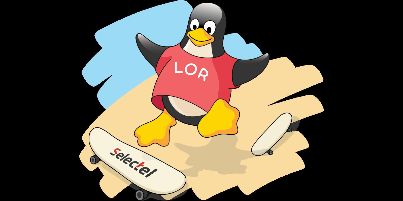 Гостевой пост: как Linux.Org.Ru переезжал в «Селектел»