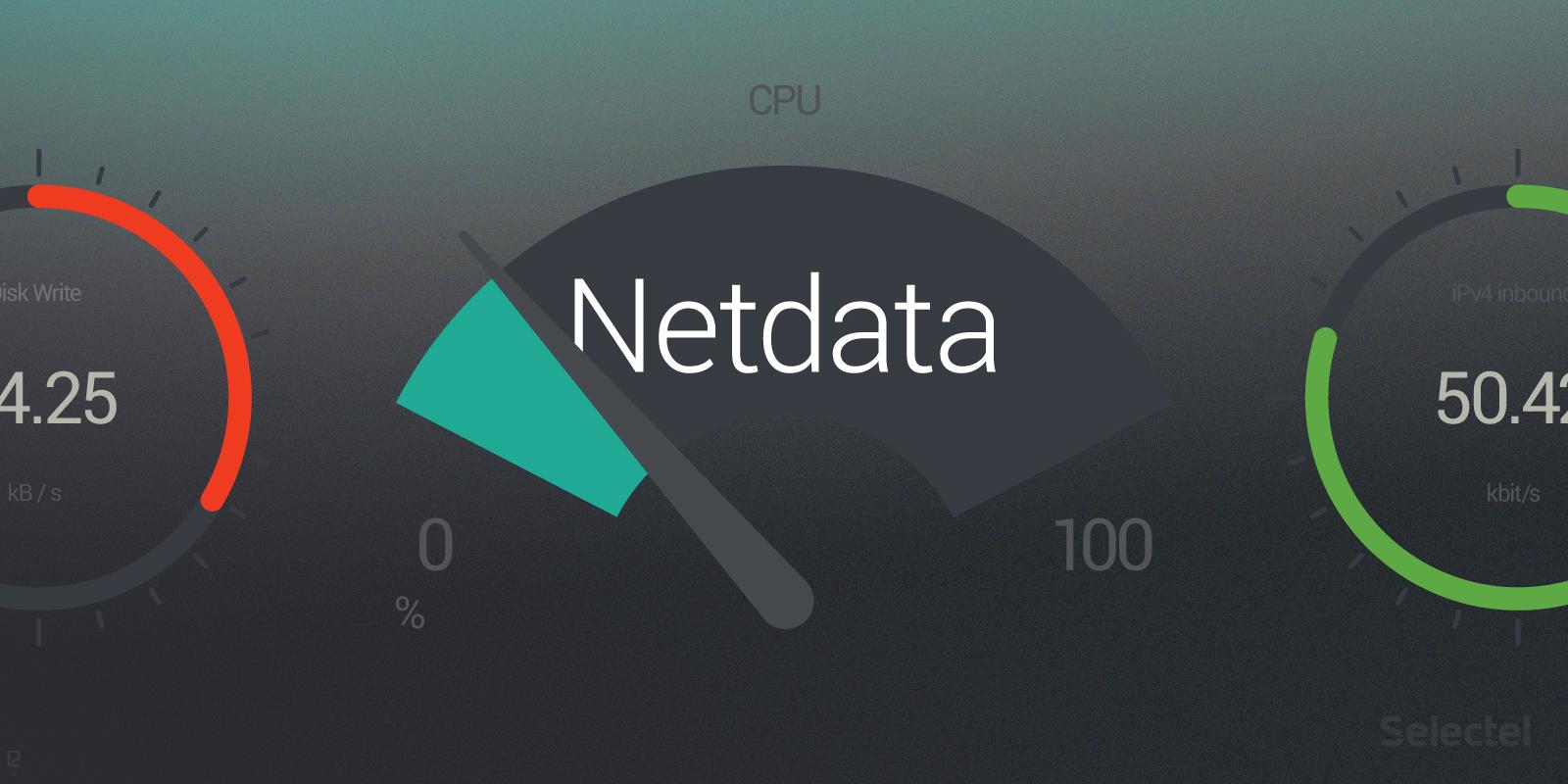 Netdata: мониторинг в реальном времени