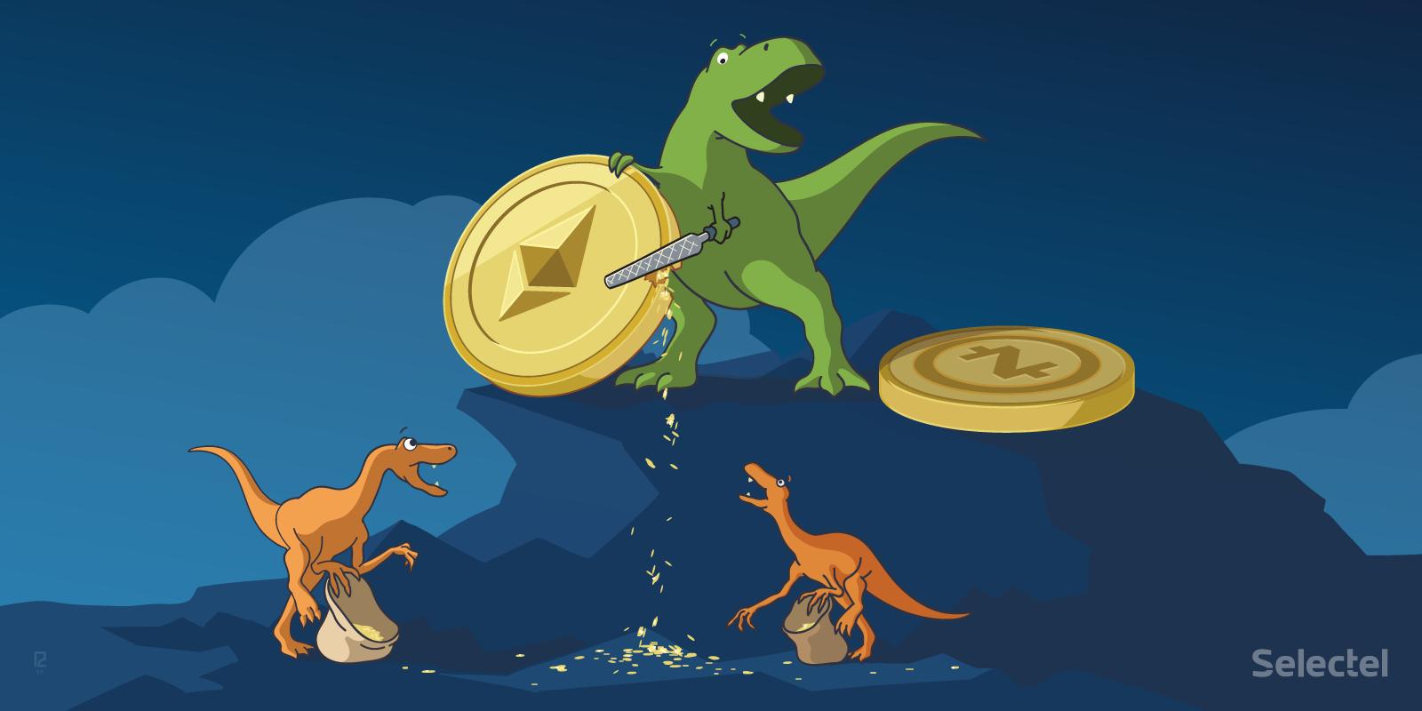 Майнинг криптовалют: привет из прошлого