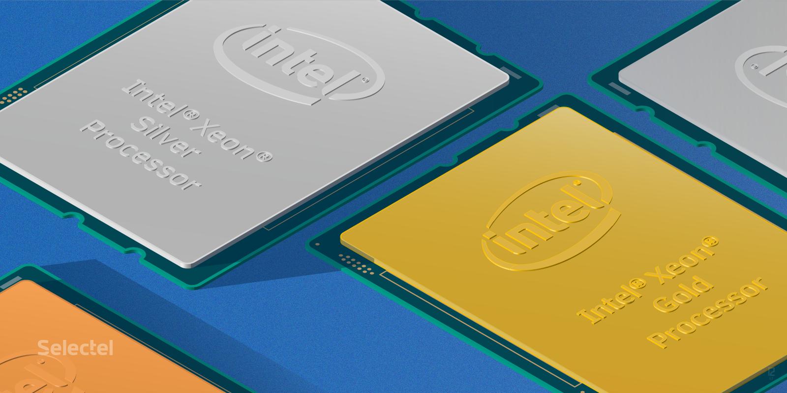 Выделенные серверы на базе процессоров Intel Xeon Skylake-SP