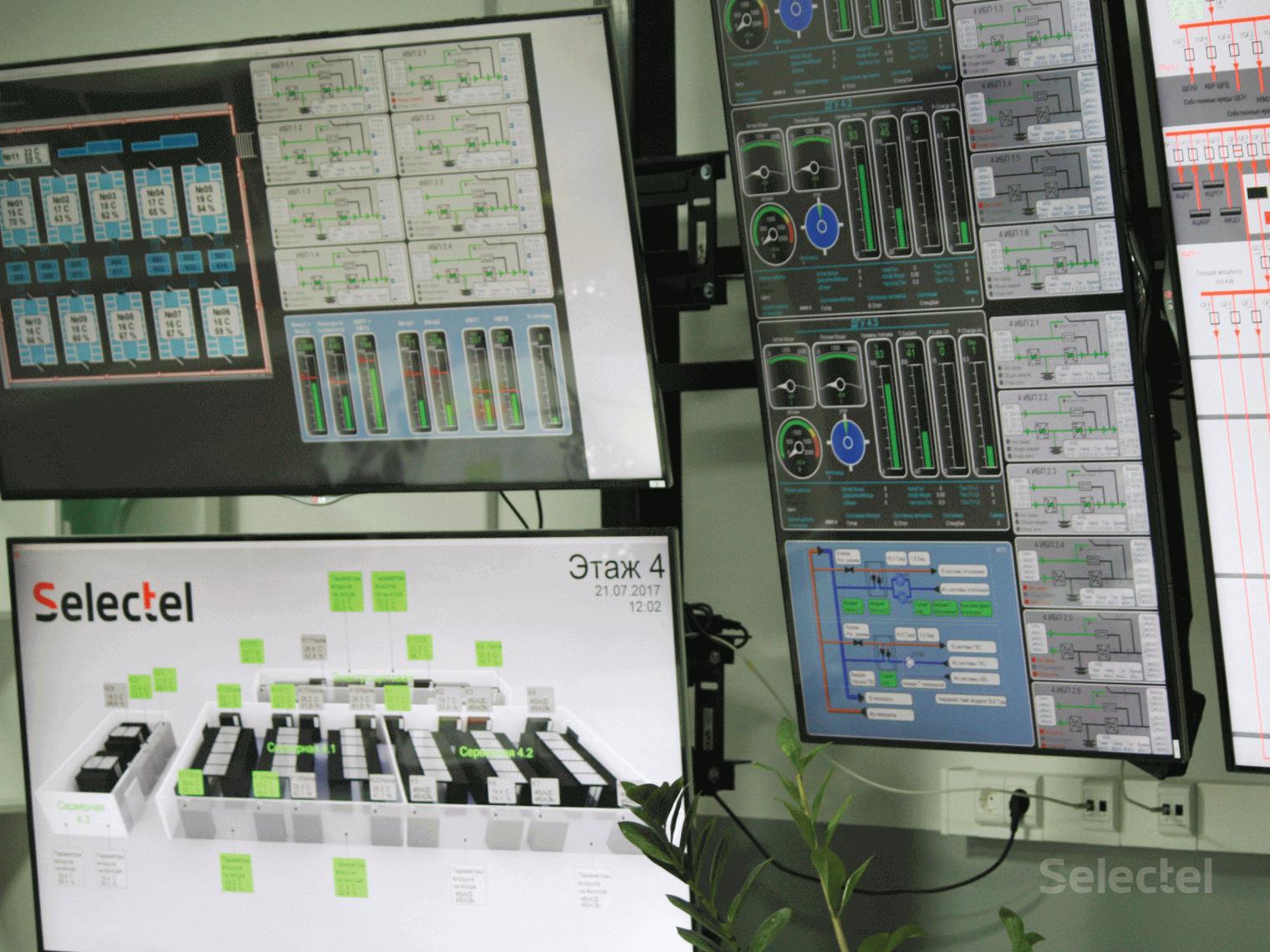 Информация о состоянии систем электропитания, включая ДГУ, собирается на больших экранах в Центре мониторинга