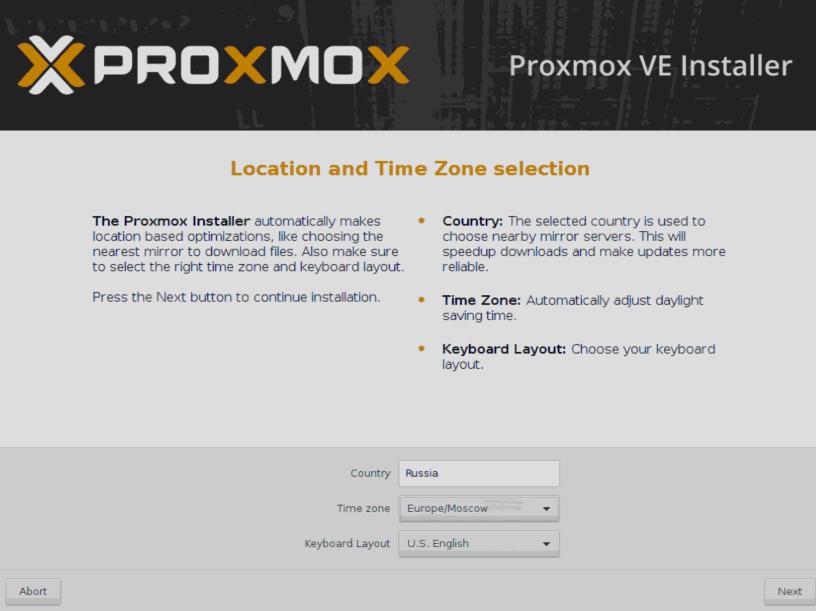 Установка Proxmox - региональные настройки.