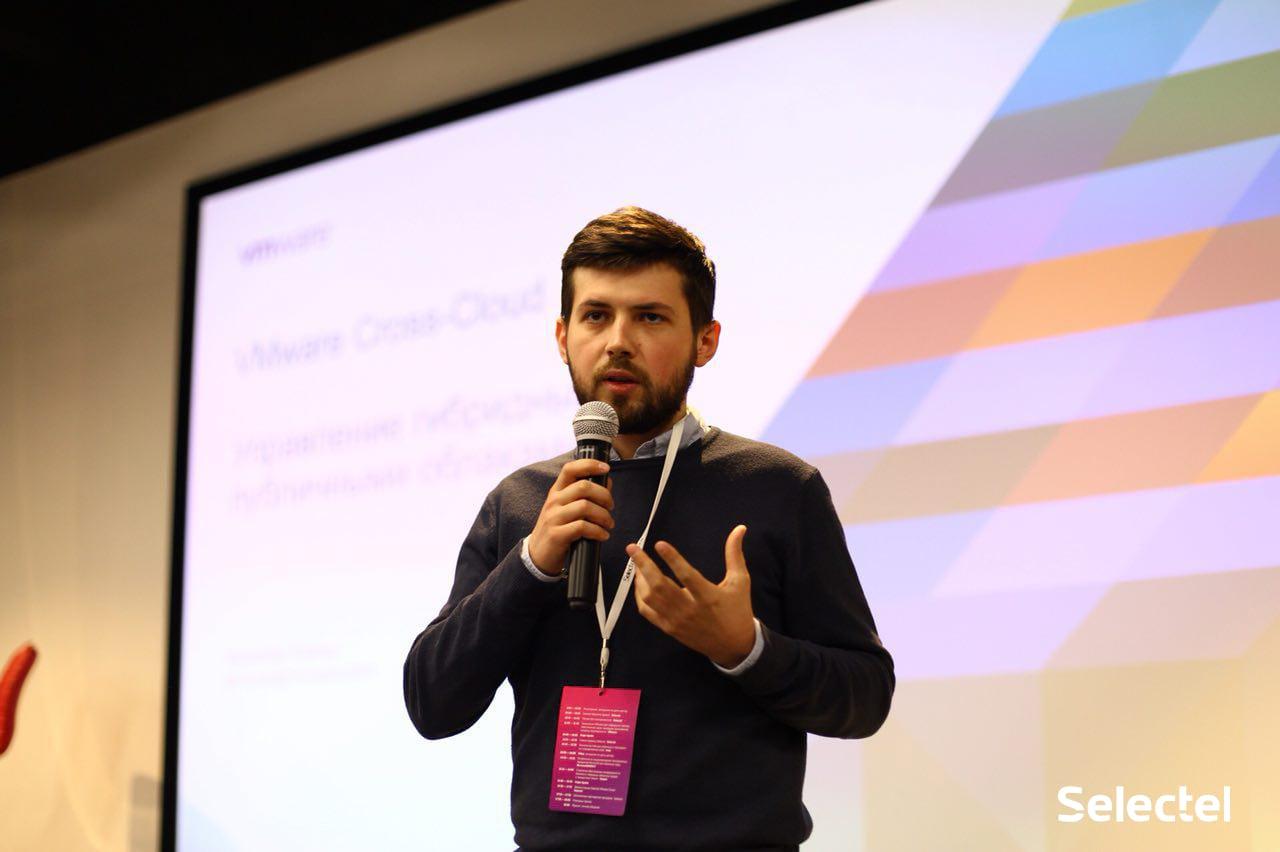 Александр Кренев VMware (менеджер по развитию направления сетевой виртуализации в России и СНГ)