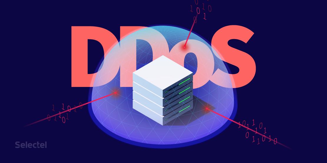Автогол. Как я сделал небольшую DDoS атаку на наш сервер