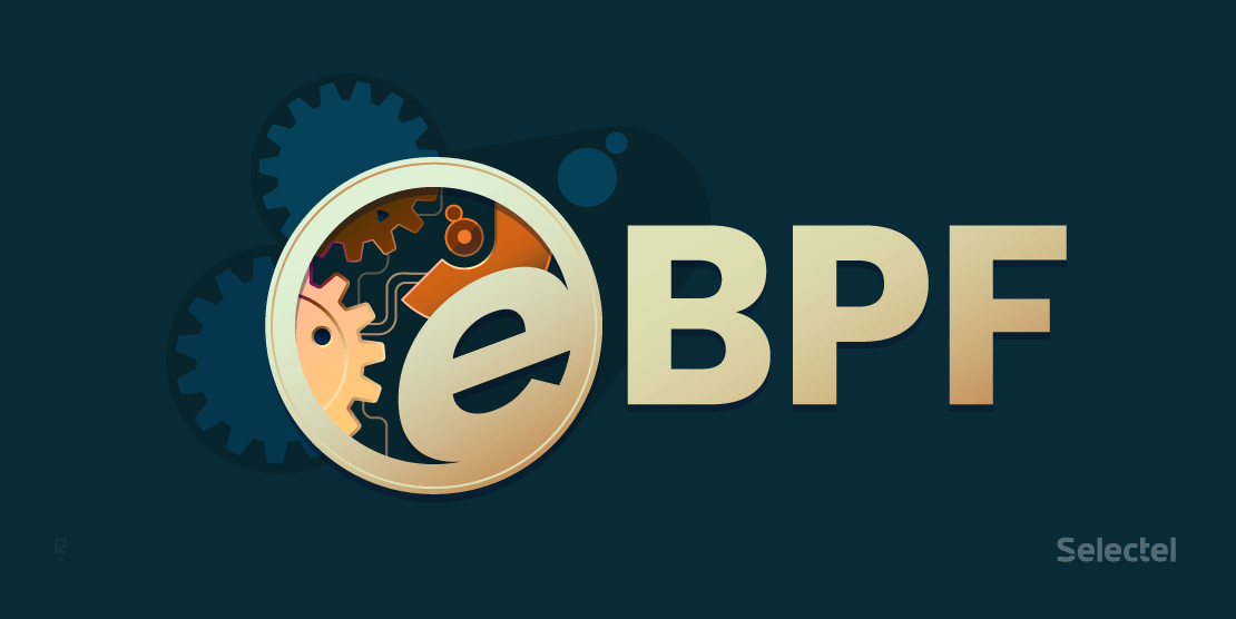 От High Ceph Latency к Kernel Patch с помощью eBPF/BCC