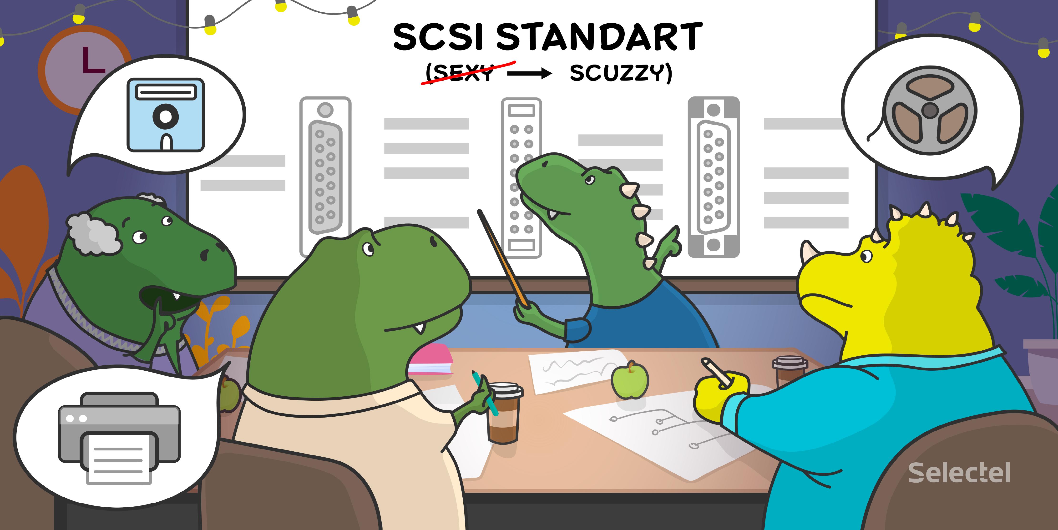 Введение в SSD. Часть 2. Интерфейсная