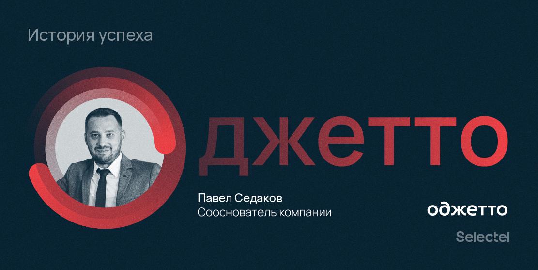 Таганрогская мечта: как заработать на e-commerce