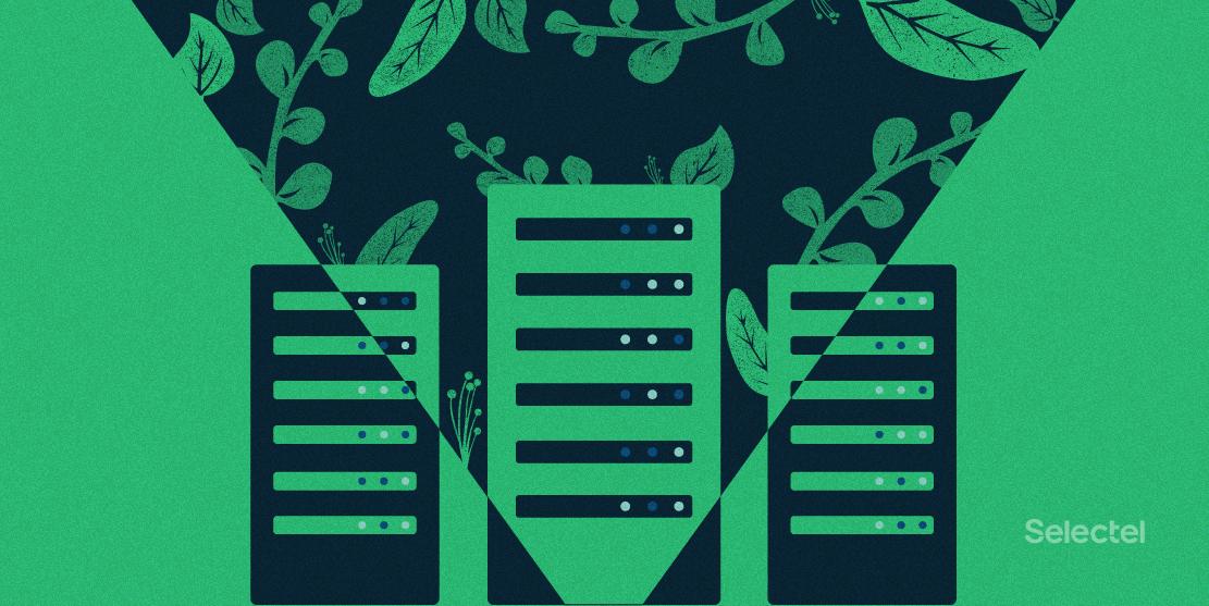 Как дата-центры снижают негативное воздействие на природу